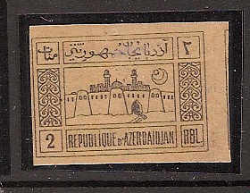 Russia Stamps Offices & States-Azerbaijan. AZERBAIJAN Scott 6var