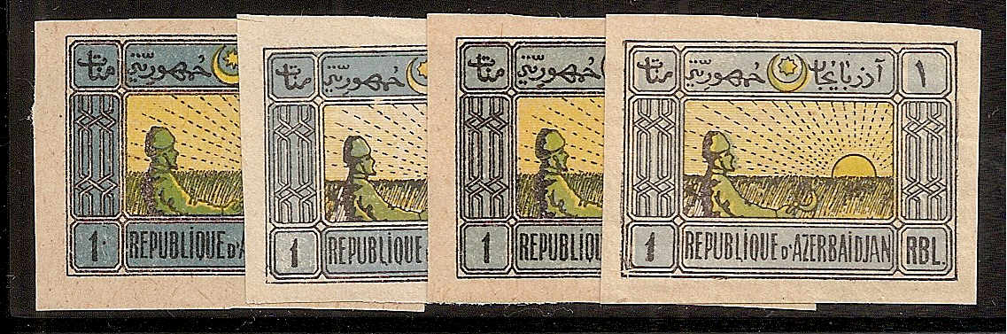 Russia Stamps Offices & States-Azerbaijan. AZERBAIJAN Scott 5 Michel 5