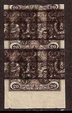Baltic States Specialized CENTRAL LITHUANIA Scott 42var