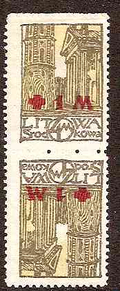 Baltic States Specialized CENTRAL LITHUANIA Scott B14 Michel 30