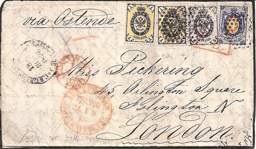 Russia Postal History - 1857-1917 1858  issue (Perforation 12.5) Scott 5(2)9,14