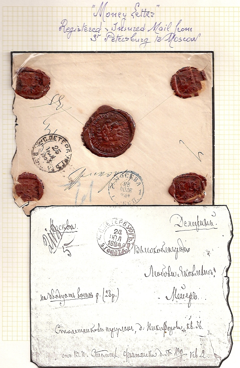 Russia Postal History - Money Letters Other destinations Scott 1884