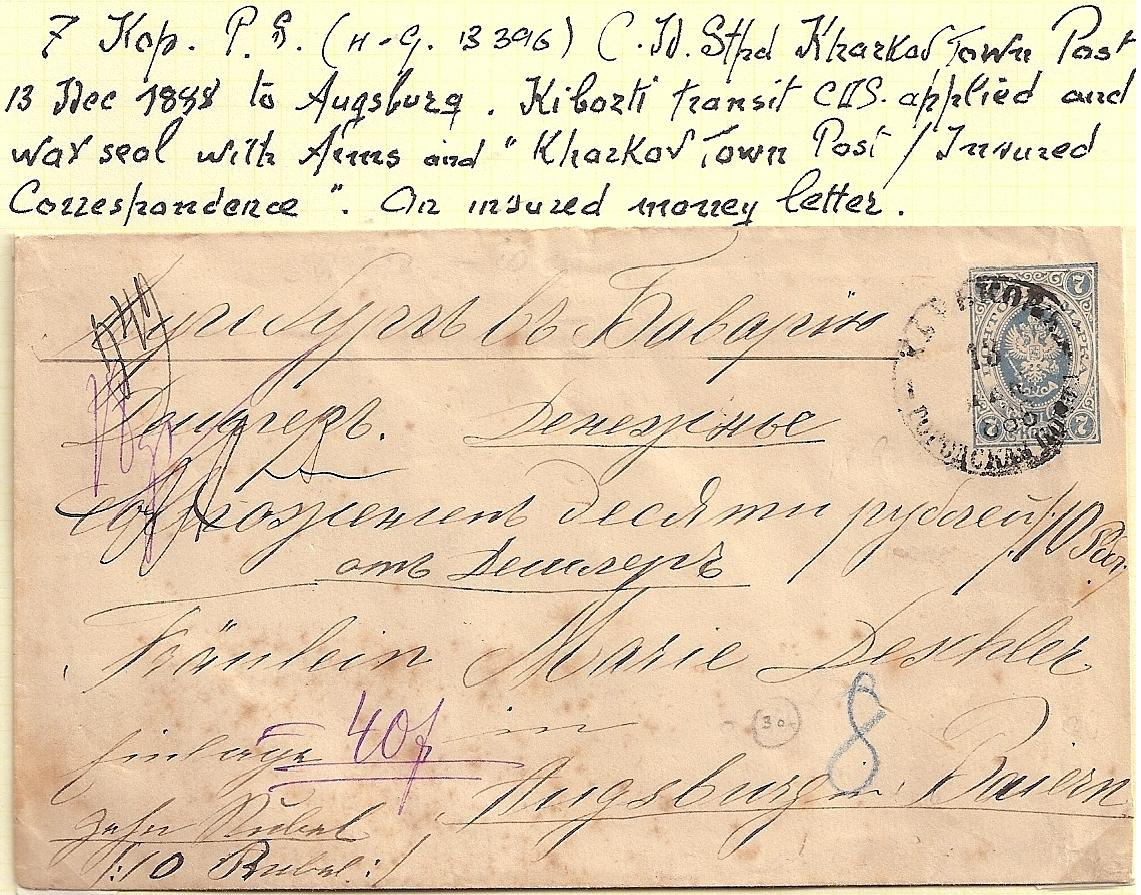 Russia Postal History - Money Letters Other destinations Scott 1888