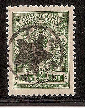 Offices and States - Dagestan DAGESTAN (BERG Republic) Scott 0 Michel 1A