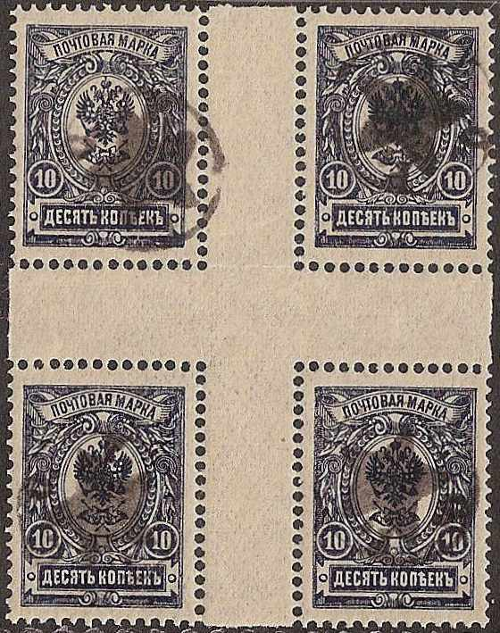 Russia Stamps Offices & States-Dagestan (Berg Republic). DAGESTAN (BERG Republic) Scott 0 Michel 1A Michel 1A Michel 1A Michel 1A Michel 2A Michel 3A Michel 3A