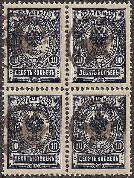 Russia Stamps Offices & States-Dagestan (Berg Republic). DAGESTAN (BERG Republic) Scott 0 Michel 1A Michel 1A Michel 1A Michel 1A Michel 2A Michel 3A Michel 3A Michel 3A