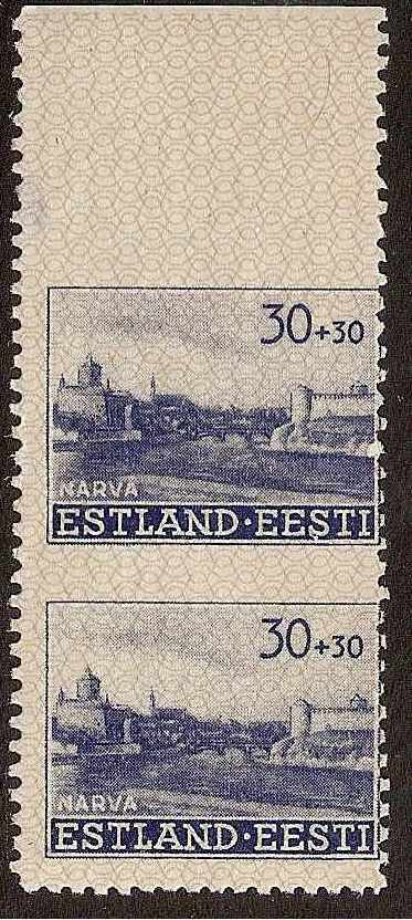 German Occupation - WWII Estonia Scott NB3var