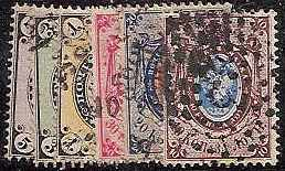 Russia Specialized Stamps-Imperial Russia 1857 - 1917 1865 issue unwatermarked perf 14,5x15 Scott 12-18v Michel 12-7y