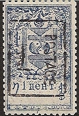 Russia Stamps Offices & States-Mongolia. MONGOLIA Scott 16a