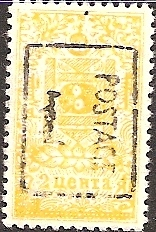 Russia Stamps Offices & States-Mongolia. MONGOLIA Scott 17a