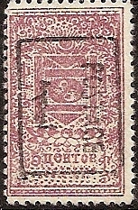 Russia Stamps Offices & States-Mongolia. MONGOLIA Scott 18a