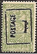 Russia Stamps Offices & States-Mongolia. MONGOLIA Scott 19a