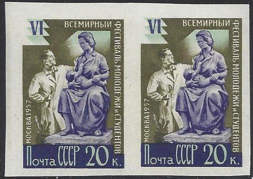 Soviet Russia - 1957-1961 YEAR 1957 Scott 1937
