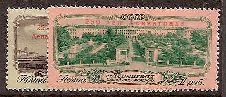 Soviet Russia - 1957-1961 YEAR 1957 Scott 1944-5 Michel 1953-4