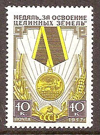 Soviet Russia - 1957-1961 YEAR 1957 Scott 1950 Michel 1943
