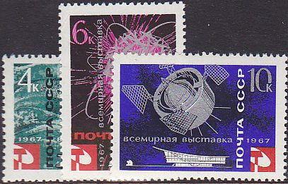 Russia-Soviet Republic Stamp Issues 1967-1975 YEAR 1967 Scott 3295-7
