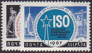 Russia-Soviet Republic Stamp Issues 1967-1975 YEAR 1967 Scott 3309-10 Michel 3332-3