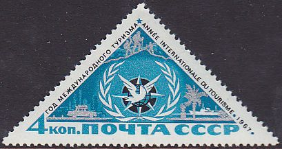Russia-Soviet Republic Stamp Issues 1967-1975 YEAR 1967 Scott 3314 Michel 3334