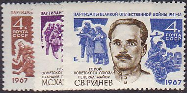 Russia-Soviet Republic Stamp Issues 1967-1975 YEAR 1967 Scott 3324-6 Michel 3344-6