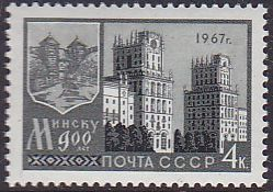 Russia-Soviet Republic Stamp Issues 1967-1975 YEAR 1967 Scott 3329 Michel 3349