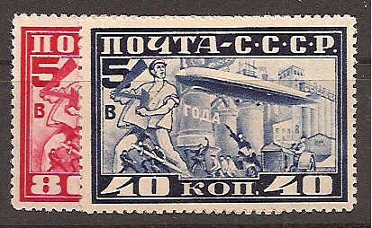 Russia Specialized - Airmail & Special Delivery AIR MAILS Scott C12-3a Michel 390-1B