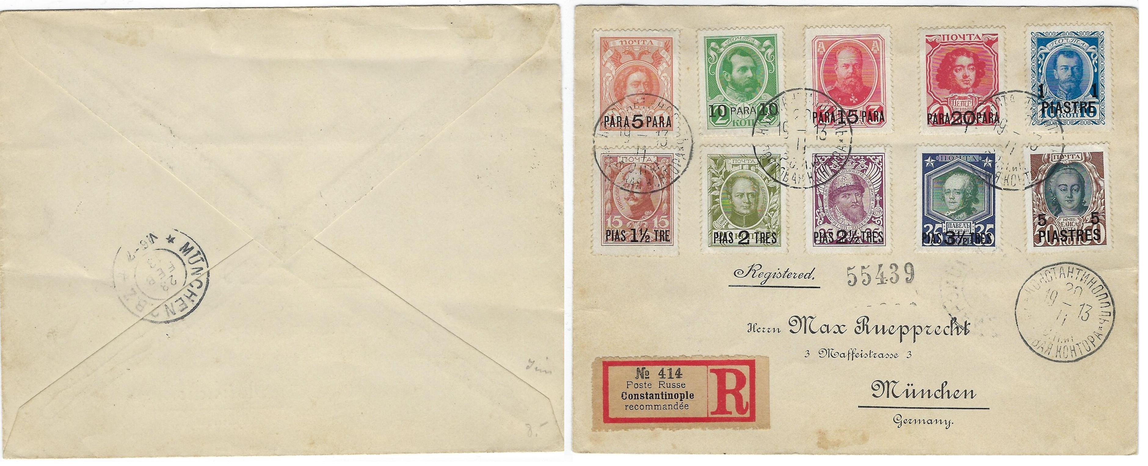 Russia Postal History - Offices in Turkey. Constantinopol Scott 10a