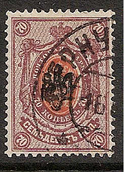 Ukraine Specialized - Poltava POLTAVA black overprint Scott 21q