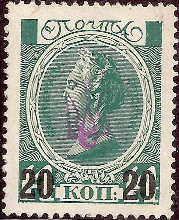 Ukraine Specialized - Kiev Imperforate issue