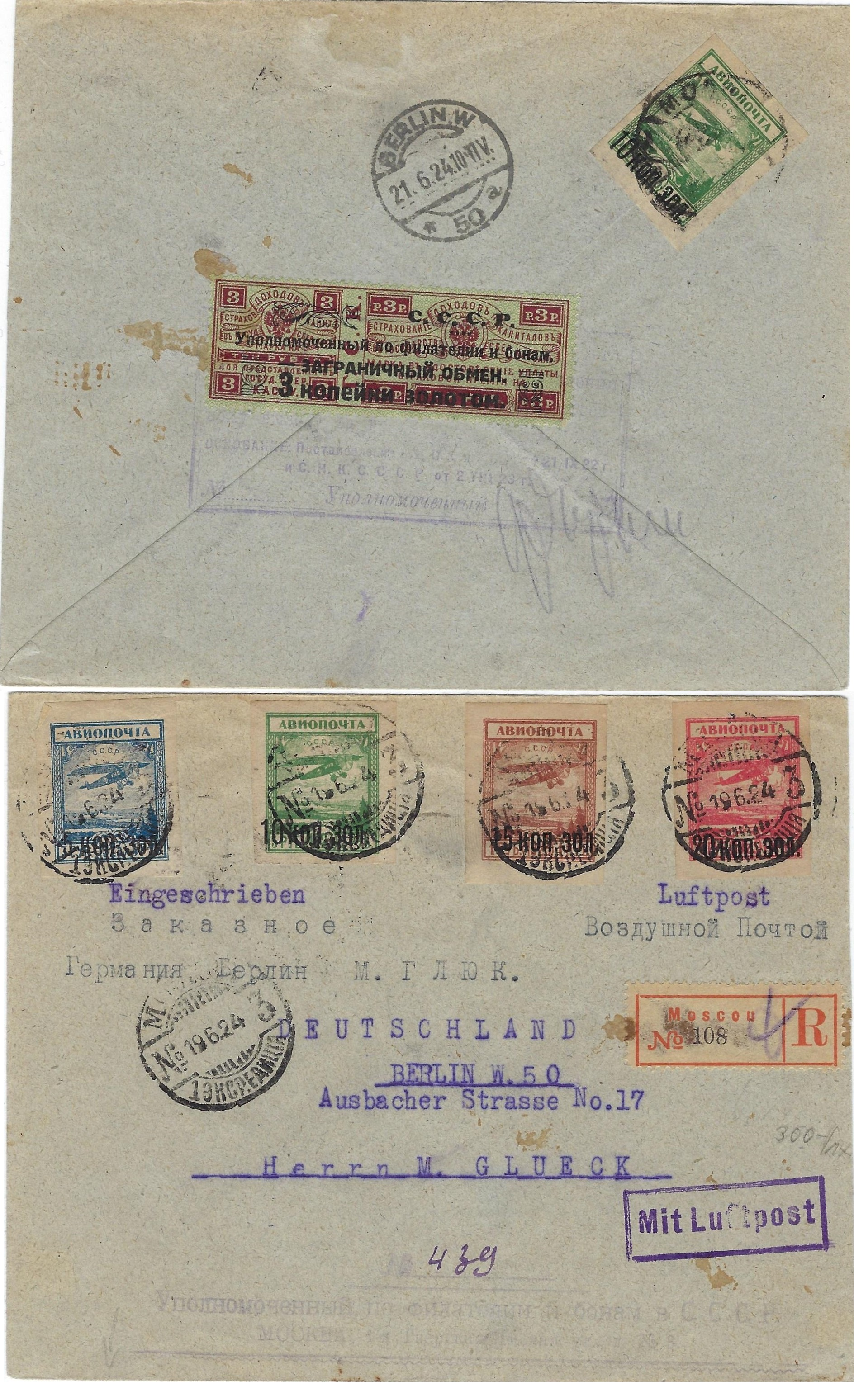 PRussia Specialized - hilatelic Exchage Tax Philatelic ExchangeTax Stamps. Michel 0 Michel 1-2 Michel 1-2 Michel 1-2 Michel 2 Michel 2P Michel 2var Michel 4